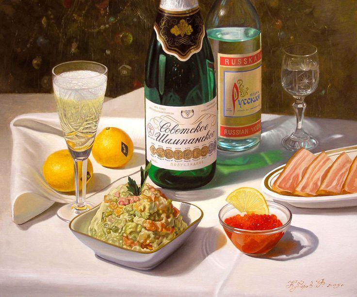 Традиционный Новый Год, Филипп Кубарев