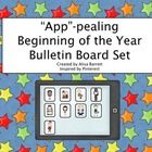 """Welcome and excite your 21st century learners with this cute iPad bulletin board! Simply print & cut out the titled """"apps"""" and add to bulletin ..."""