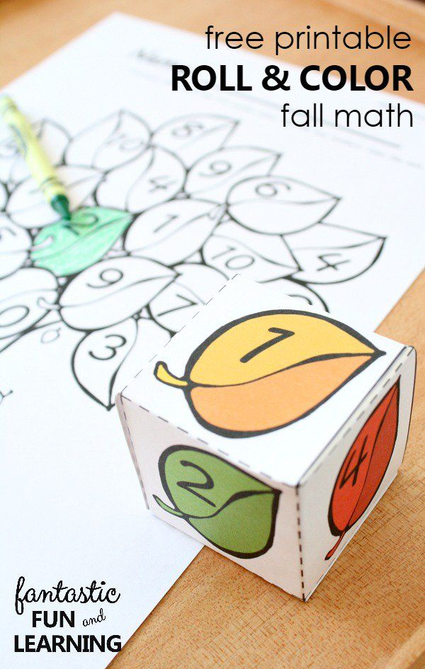 free printable roll and color fall math games for kindergarten and first…