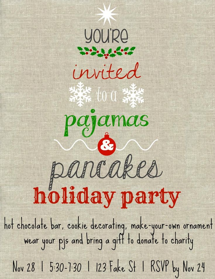 theelmlife_holidaypartyinvitenoinfo holiday pj and pancakes party for families