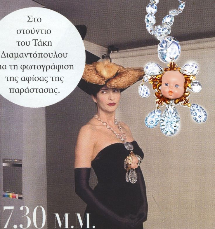 """The """"Burial treasure"""" Collection featured @ Marie Claire Mag. Marie Claire Mag # 307. June 2014 Antigone Kouloukakos wears a necklace by Pericles Kondylatos made from vintage chandelier crystals and a baby doll head, for the photo-shoot of """"Sarvile"""" theater play."""