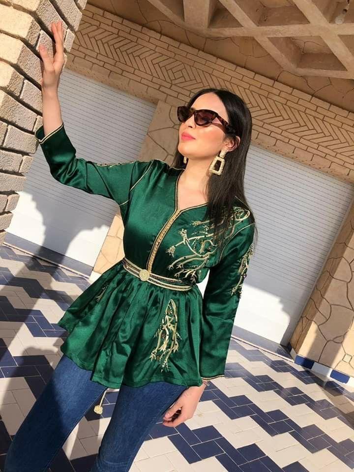 Moroccan handmade Caftan Tunique Courte Robe De Cocktail Noir Vintage tenue de soirée
