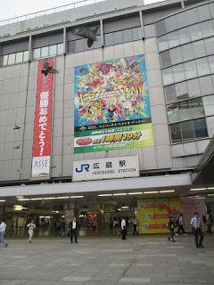 blackcat写真館: Hiroshima Toyo Carp victory