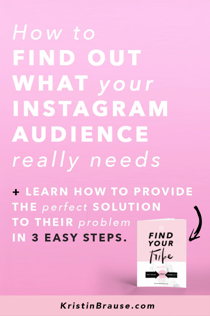 "Are you struggling to find your tribe on Instagram? And do you feel a teeny-tiny bit jealous of those 10k+ accounts that make it look so easy, and get you wondering ""What are they doing that I'm not?"" I'll tell you what they are doing differently: they ha"