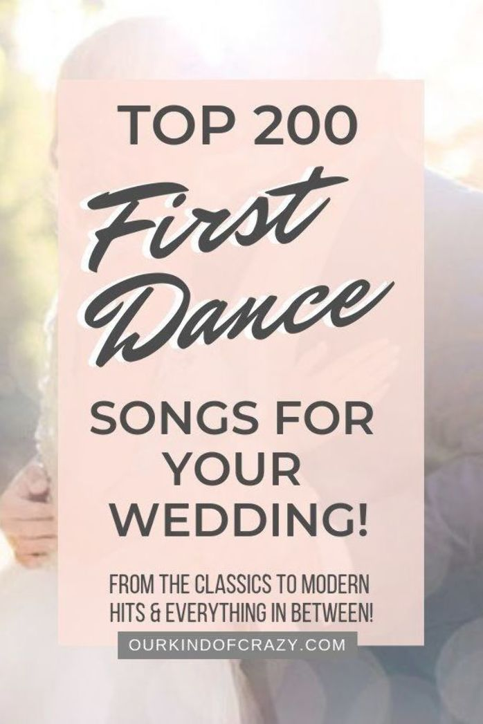 200 Best First Dance Wedding Songs All In One List With Clickable Links So You Can He First Dance Wedding Songs Top First Dance Songs Unique First Dance Songs
