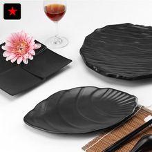 Melamina Plato de Sushi de estilo japonés negro Coreano barbacoa bandeja de restaurante de alta calidad plato vajilla disco de gran tamaño negro(China (Mainland))