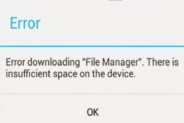 Storage optimisation on Android devices