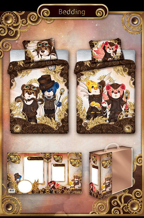 Steampunk bears: bedding & packaging