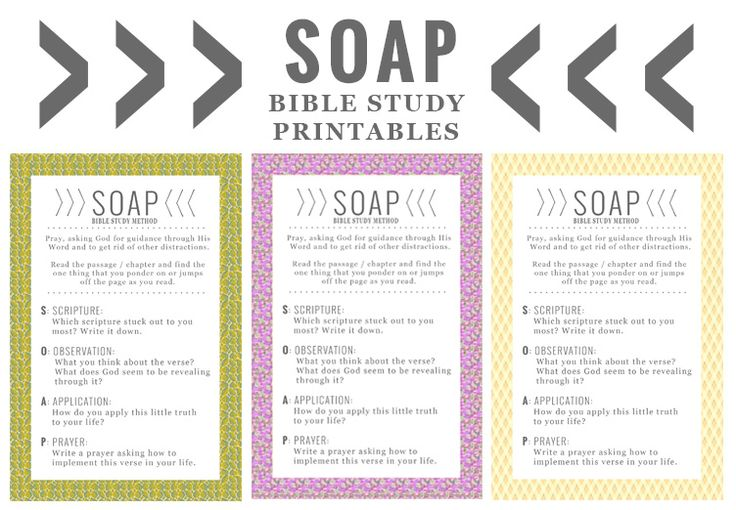 personal bible study, how to with SOAP | in grace always