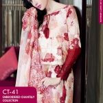 gulahmed-lawn-collection-2014_3
