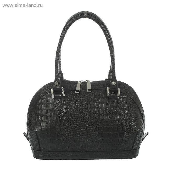Артикул: 1362505 Сумка женская на молнии, 1 отдел, наружный карман | Женские сумки и рюкзаки