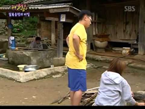 Family Outing - Dumb&Dumber are in charge of perilla leaves - YouTube
