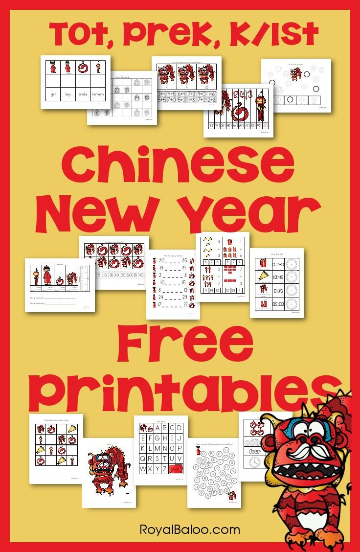 Chinese New Year Printable Packs for Tot, Preschool, Kindergarten, and First