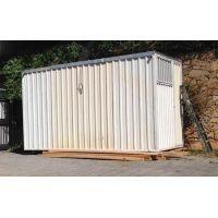 Aluguel de container preço  Atendendo as necessidades do ramo de construção civil a empresa disponibiliza containers para aluguel.  Saiba mais clicando no link!