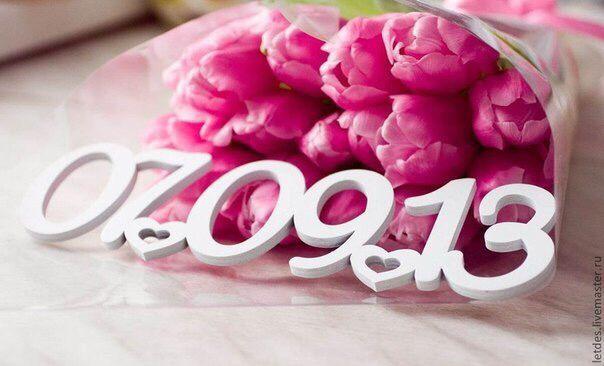 Date wedding дата свадьбы