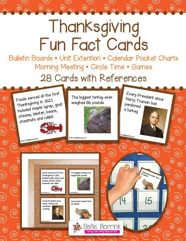 "THANKSGIVING Fun Fact Cards - Great for Unit Extension Activity, Bulletin Boards and Games - One teacher said: ""My kids are addicted to reading these facts cards every morning. If I forget to read one, they are sooo quick to remind me. And the parents are learning too! During conferences, I had many parents tell me how much they had learned from their children when we read the apple and pumpkin cards. Thanks!"""