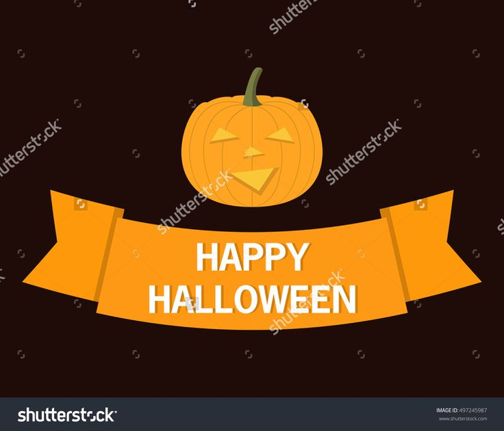 Happy Halloween Party Poster With Smiling Pumpkin Head Jack A Vector An Icon With Pumpkin In Flat Style - 497245987 : Shutterstock