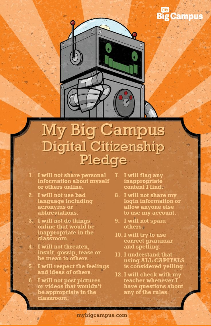 Poster: The Digital Citizenship Pledge