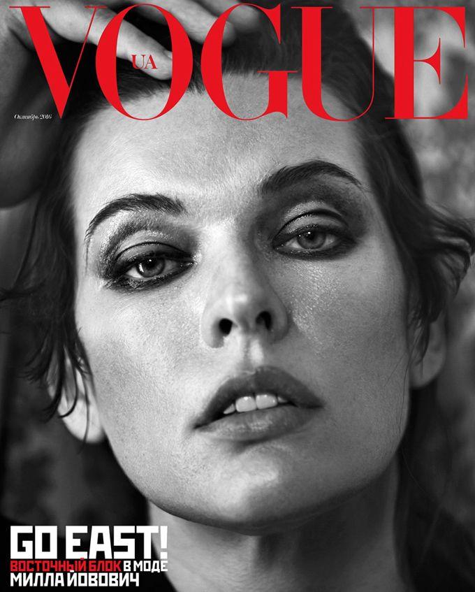 Милла Йовович в Vogue Ukraine