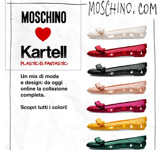 Bow Wow  Moschino <3 Kartell