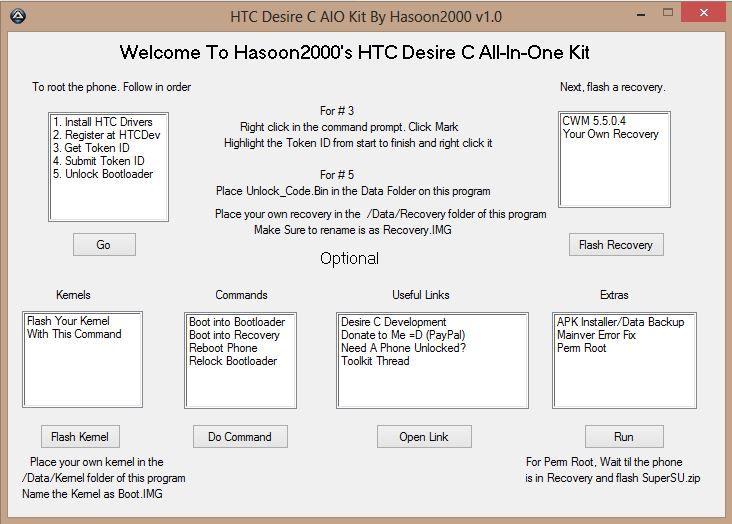Прошивка для htc desire c скачать