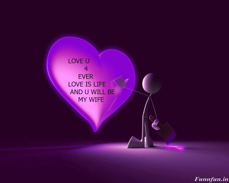 wallpaper with funny quotes on love