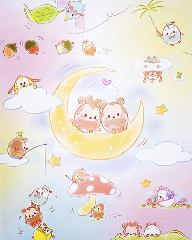 Image result for ufufy