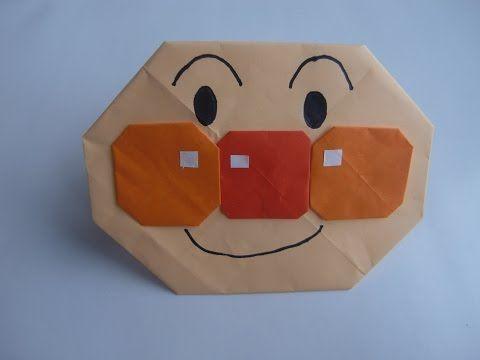 <アンパンマン> (4)アンパンマンの折り方 (5) 食パンマンの折り方 (6) カレーパンマンの折り方 (7) ドキンちゃんの折り方 (8) バイキンマンの折り方