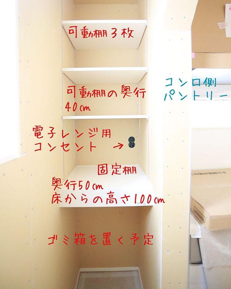 Yukikoさんはinstagramを利用しています 玄関 間取りに悩んでいた始めの頃 広いシューズクローク ファミリー玄関とメイン玄関をわける など色々考えてましたが 最終的にこうなりました 現在住んでいる賃貸の玄関 狭い 狭い とても狭い 靴箱少ない