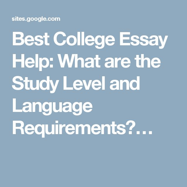 review my college essay The subreddit for college admission essay reviews and feedback good luck got questions reddit's college essay review community.