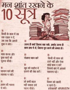 Best Quotes On Friendship In Hindi  Collection Of Friendship Quotes  Hindi SMS  Love SMS Funny SMS