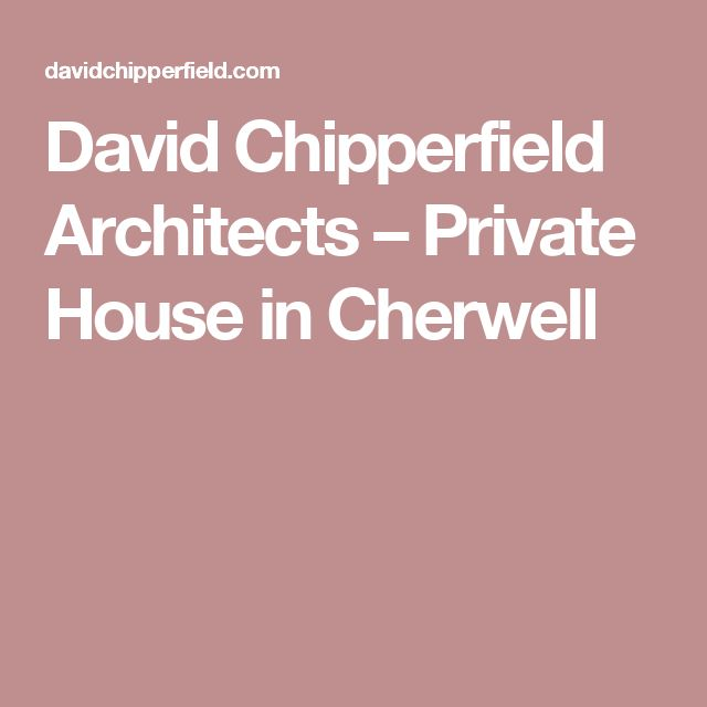 David Chipperfield Architects – Private House in Cherwell