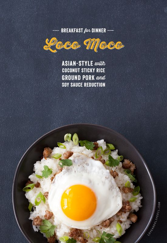 Asian-Style Loco Moco from Breakfast for Dinner | Recipe from our book, Breakfast for Dinner. |  Our version takes the basic rice/meat/egg concept and elevates it with coconut-infused sticky rice, savory ground pork, and a sweet-and-salty soy sauce reduction. I apologize if we've offended any loco-purists out there, but man oh man is it good. | From: loveandoliveoil.com