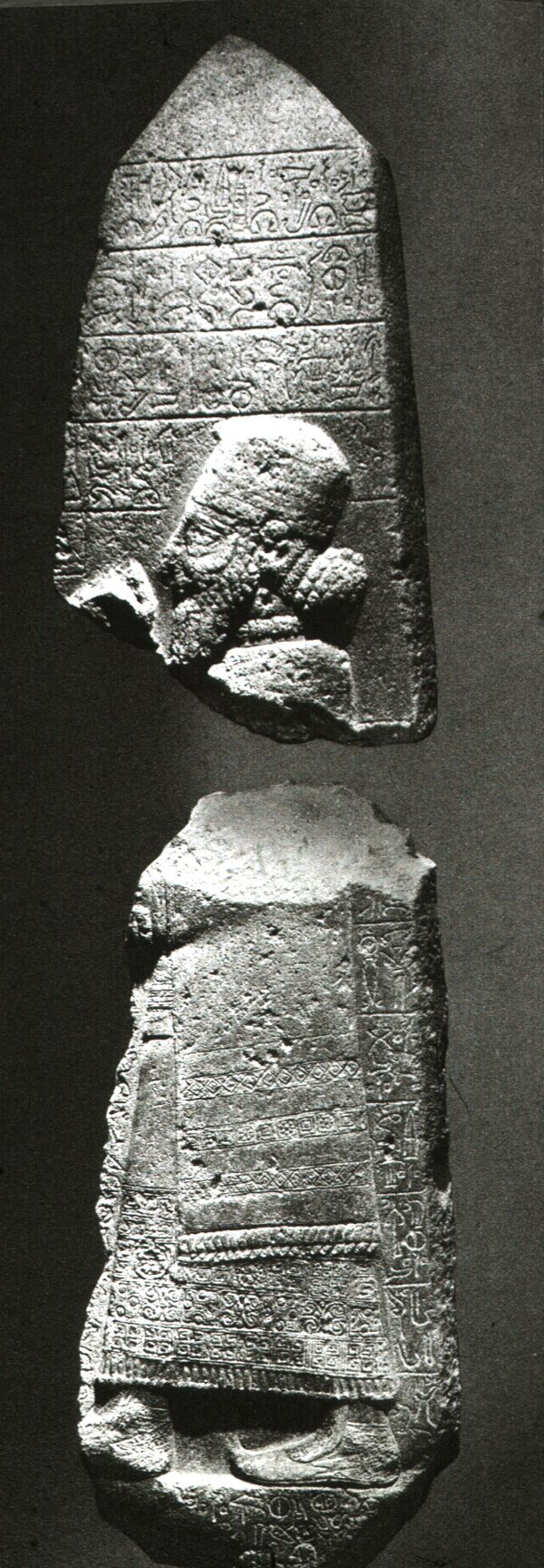stele with Warpalawas found at Bor