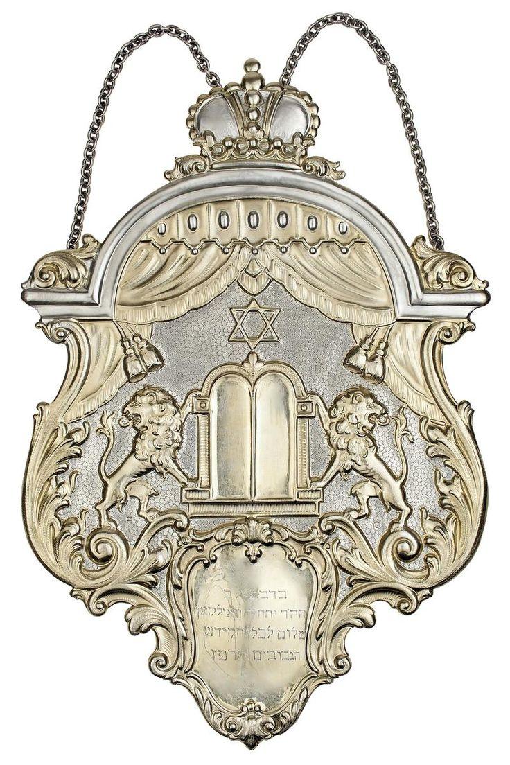 Torah shield, Czechoslovakia 1921 - 1927, co. Alfred Pollak