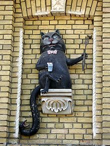 """Behemot aus """"Der Meister und Margarita"""", Kiev"""