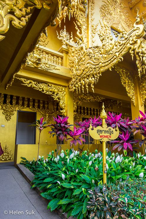 At the Wat Rong Khun, or the White Temple, you'll find the most extravagant restrooms in Thailand.