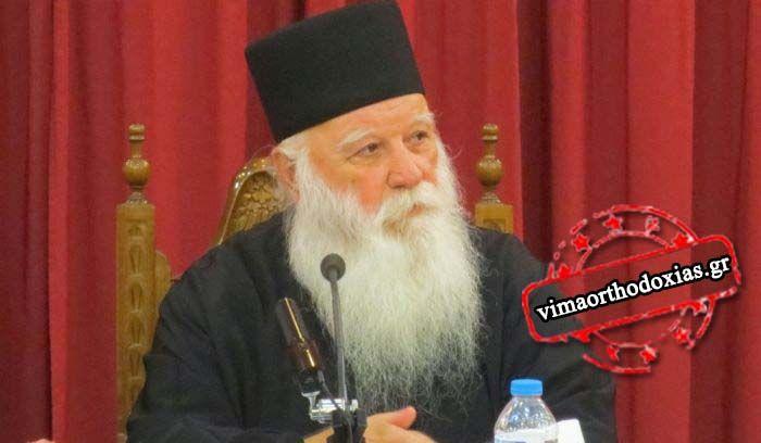 Ηγούμενος Μονής Ξενοφώντος: «Η Ανάσταση του Κυρίου είναι η μεγάλη μας ελπίδα» (ΒΙΝΤΕΟ) - http://www.vimaorthodoxias.gr/eipan/igoumenos-monis-xenofontos-i-anastasi-tou-kiriou-ine-i-megali-mas-elpida-vinteo/