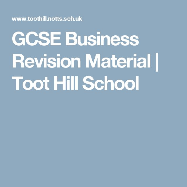 GCSE Business  Revision Material | Toot Hill School