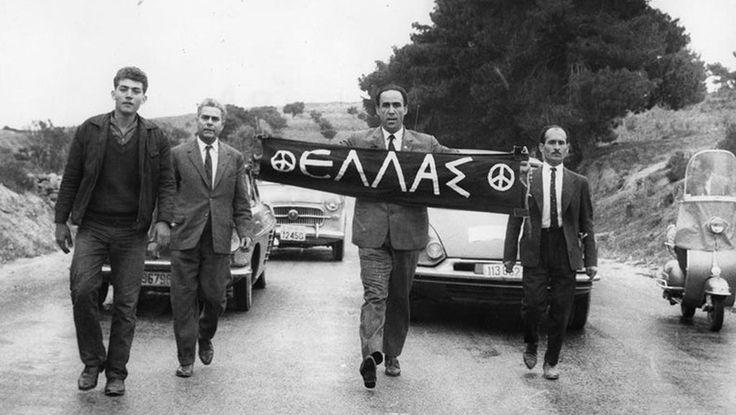 53 χρόνια από τη δολοφονία του Γρηγόρη Λαμπράκη - http://www.ert.gr/53-chronia-apo-ti-dolofonia-tou-grigori-labraki/