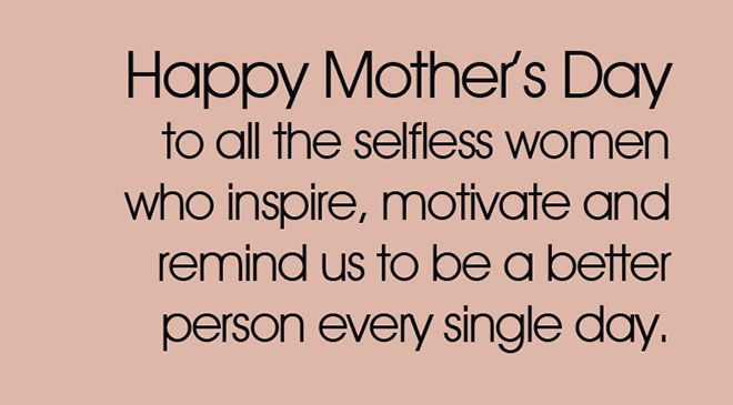 Wifes Saying On Mothers Day Sayings: Mothers Day Quotes Inspirational. QuotesGram