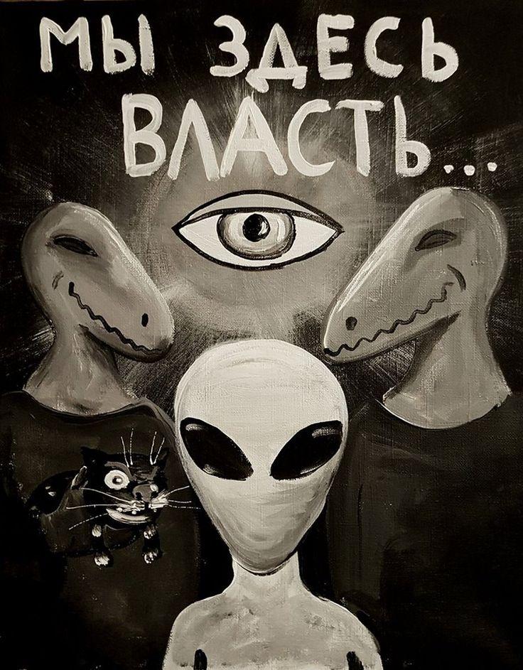 Vasya Lozhkin.  Мировое правительство.