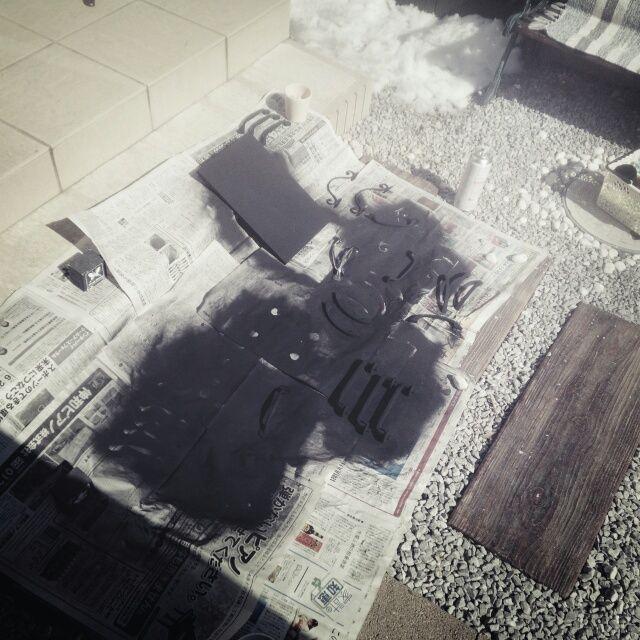 cocotteさんの、黒くて良く見えない,取っ手,黒板スプレー,のお部屋写真