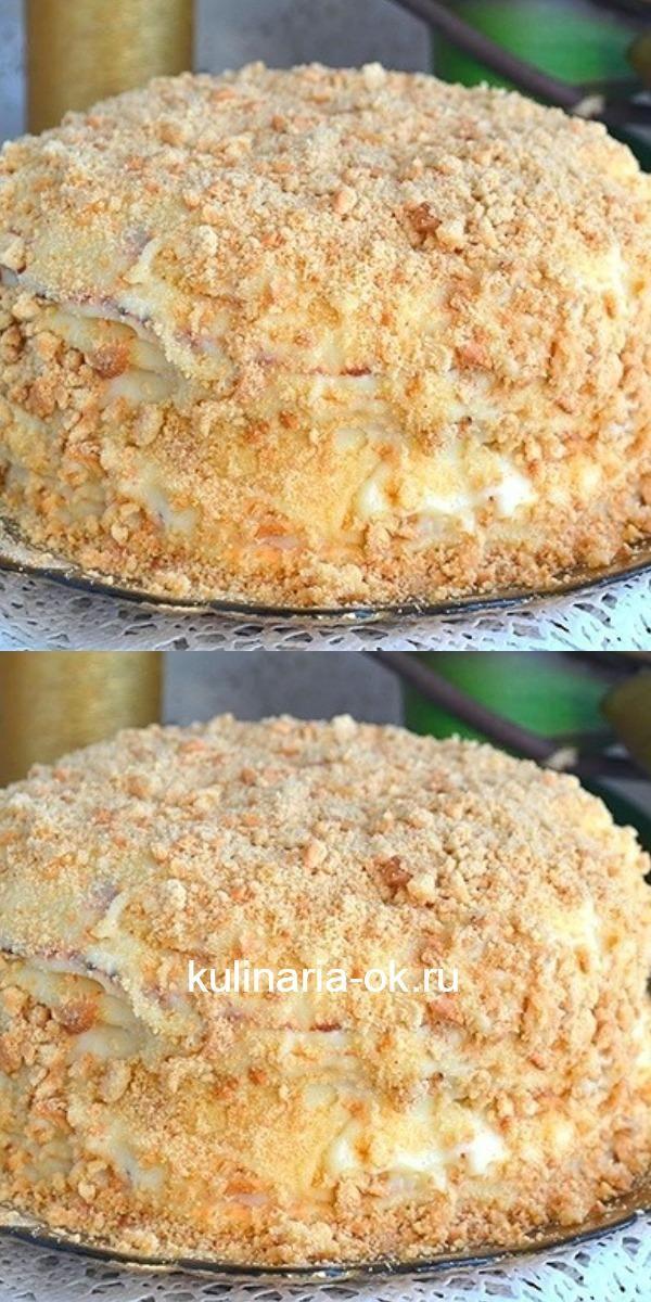 """FANTASTISCHE SAHNE """"PLOMBIR"""" – UND KEIN OFEN WIRD BENÖTIGT. Dieser Kuchen ist einfach und schnell zubereitet"""