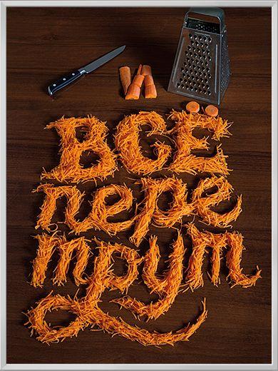 от 899 P - Заязык / магазин текстовых принтов / zayazik.ru  #gift #poster #zayazik #present #print #design #interior #decor