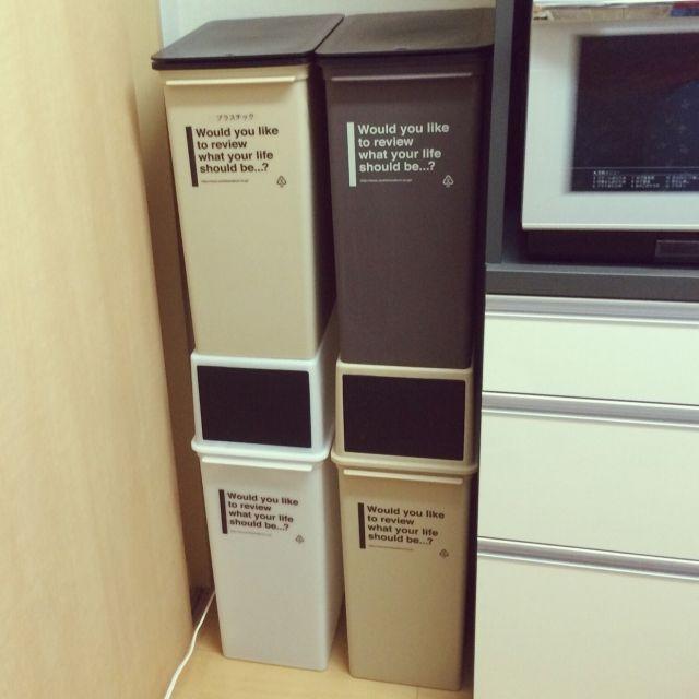 ダストボックス/カフェスタイル/ゴミ箱/スタッキング/キッチンのインテリア実例 - 2016-01-28 22:33:17   RoomClip(ルームクリップ)