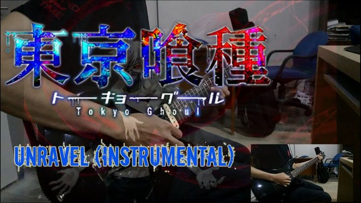 [Tokyo Ghoul - Unravel] Guitar Cover 東京喰種トーキョーグール Instrumental