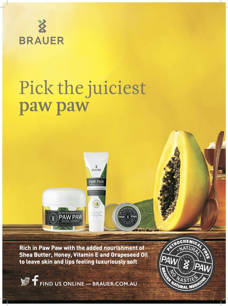 The Brauer Paw Paw Range