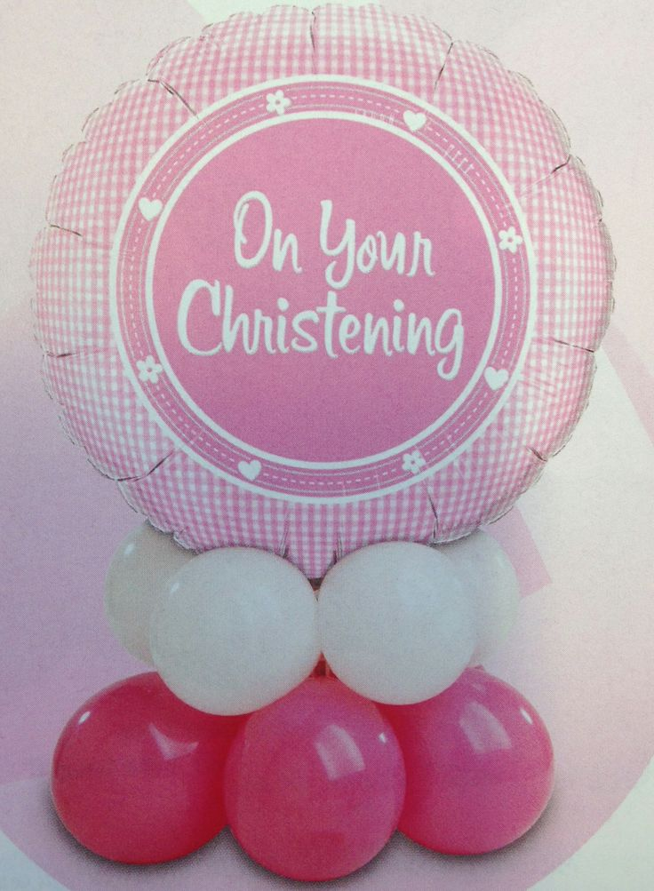 Air-filled balloons make great table centres