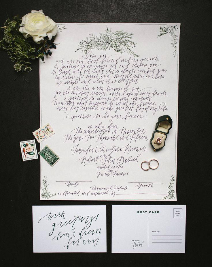 Calligraphy marriage certificate postcard 956 best